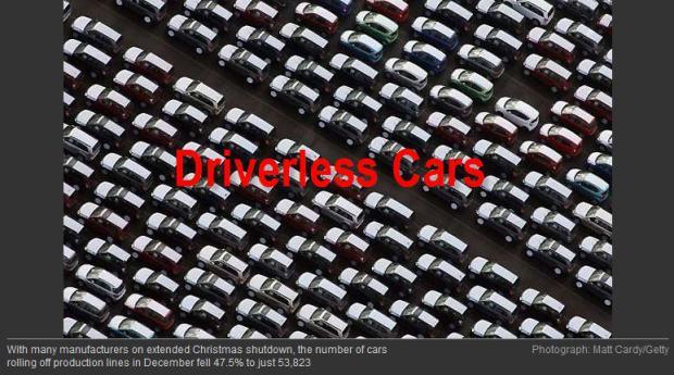 driverless cars lot