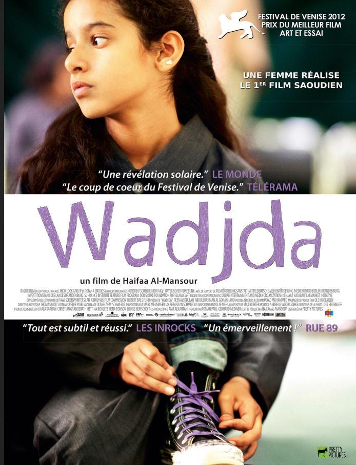 saudi arabia wadjda poster