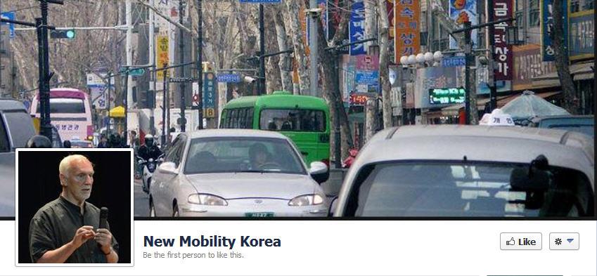 FB - korea nmk