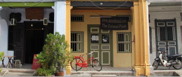 malaysia - penang think city porch