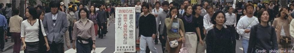 cropped-japan-tokyo-ped-street-perfect1.jpg