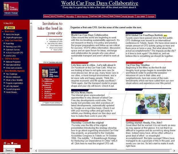 wcfds update - 2 home page