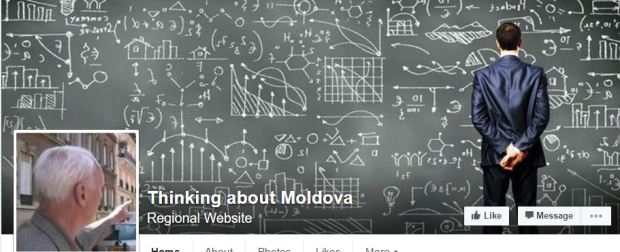 fb moldova - black board