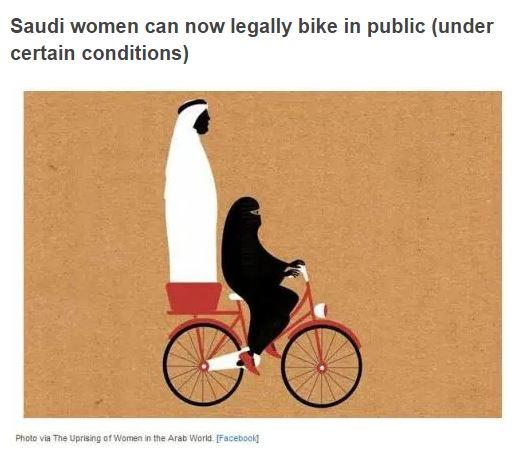 saudi-women-can-now-legally-bike-under-certain-circumstances