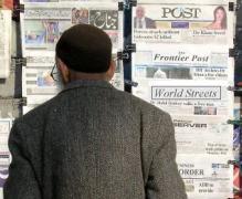 ws-newsstand